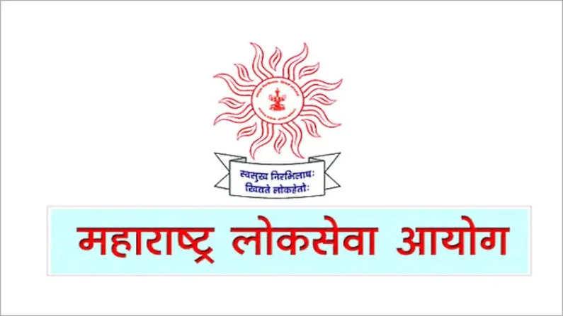 महाराष्ट्र लोकसेवा आयोगाची परीक्षा पुढे ढकलण्याचा एकमताने निर्णय